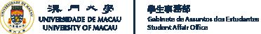 Student Affairs Office Logo